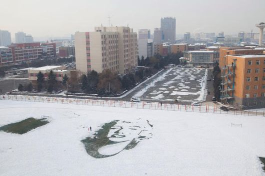 What People In China Made Out Of Snow Is Awesome