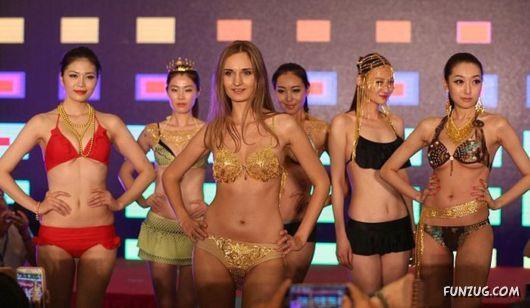 Amazing Pure Gold Bikini